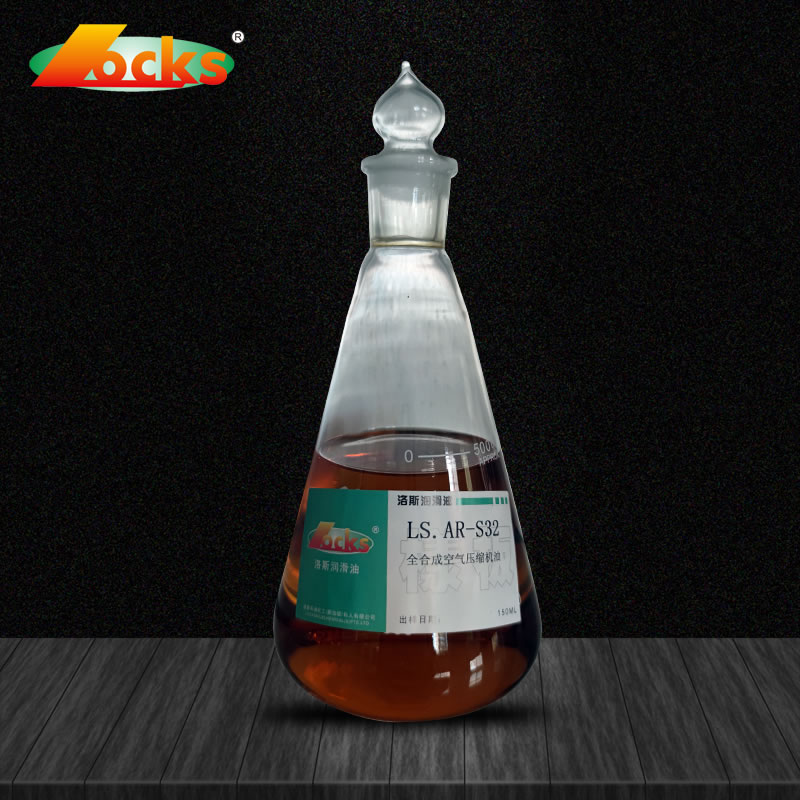 Locks ACOM RS 46 Fully Synthetic Air Compressor Oil