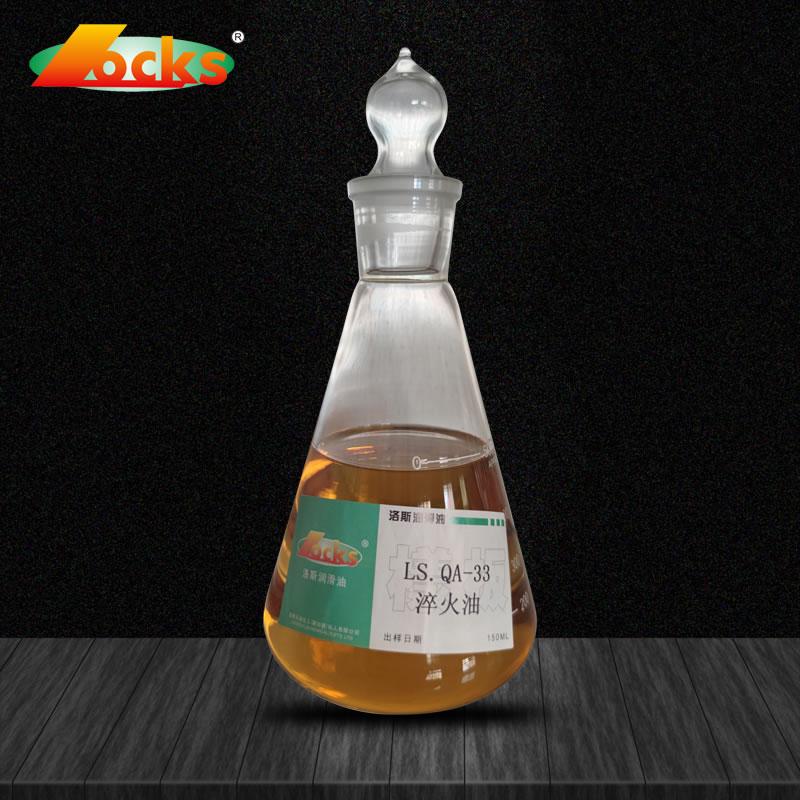 亚博体育苹果app地址 QARA31淬火油
