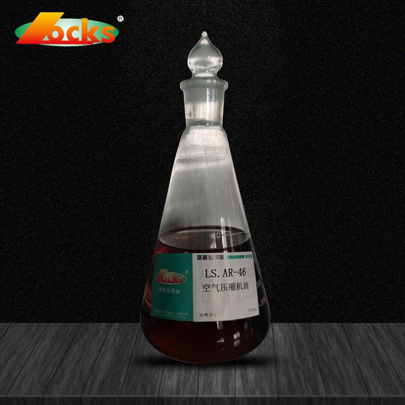 Locks ACOM 30 Air Compressor Oil