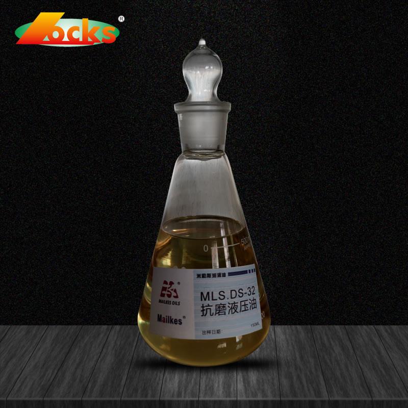 亚博体育苹果app地址L-HV15低凝点液压油