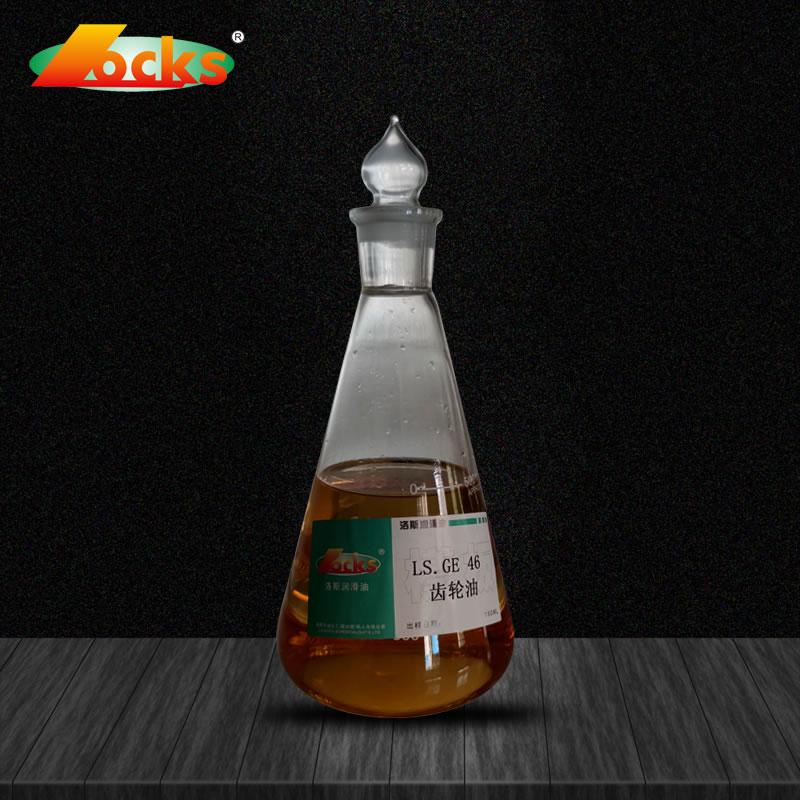 Locks QARA HT38 Heat Transfer Oil