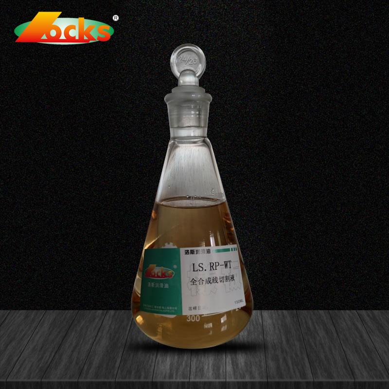 Locks NF 130A Neat Cutting Oil