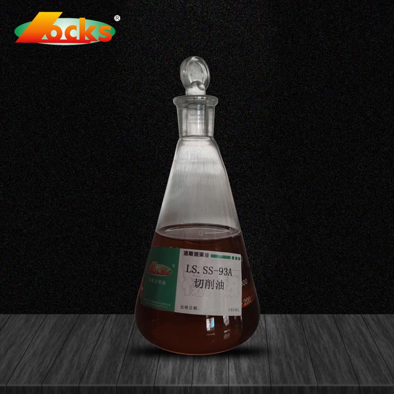 亚博体育苹果app地址 NF 60D油性切削油